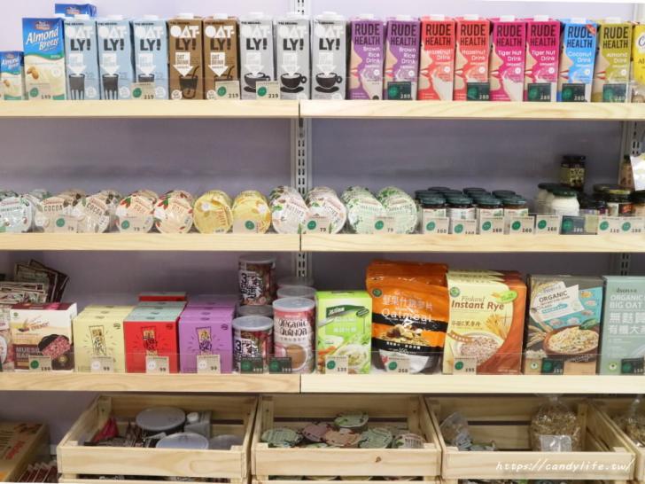 20190224195107 33 - 台中超大素食超市,樂膳自然無毒蔬食超市從冷凍商品、乾糧、餅乾樣樣有,可以讓你逛很久~