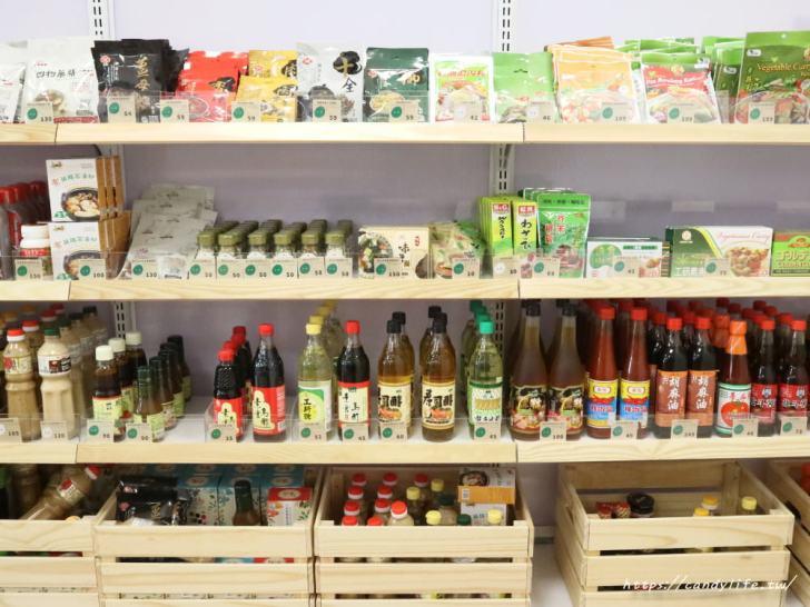 20190224195108 9 - 台中超大素食超市,樂膳自然無毒蔬食超市從冷凍商品、乾糧、餅乾樣樣有,可以讓你逛很久~
