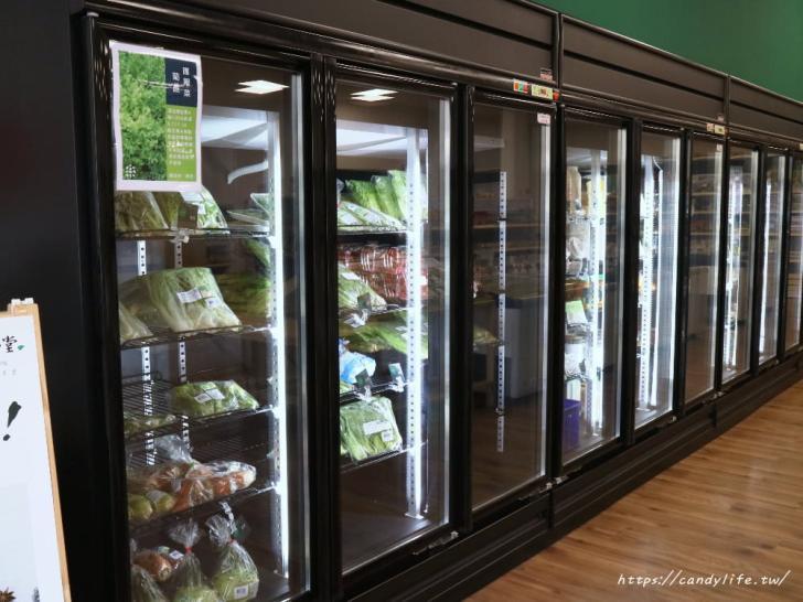 20190224195124 24 - 台中超大素食超市,樂膳自然無毒蔬食超市從冷凍商品、乾糧、餅乾樣樣有,可以讓你逛很久~