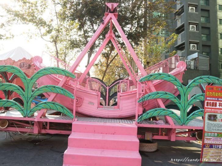 20190225171510 49 - IG超夯粉紅熱氣球打卡點就在台中,還有粉紅色咖啡杯及粉紅旋轉木馬~