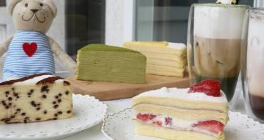 台中美食│2度C Ni Guo〃高貴不貴的純手工千層蛋糕在這裡,外帶組合價更超值!