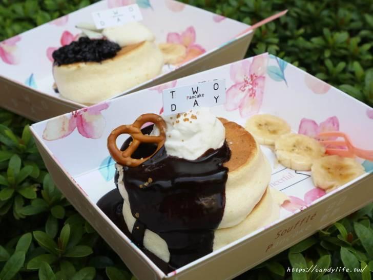 20190301152913 39 - 人氣日式舒芙蕾鬆餅快閃新光三越,3/1~3/3、3/15~3/17還有買一送一活動,限量三十名!