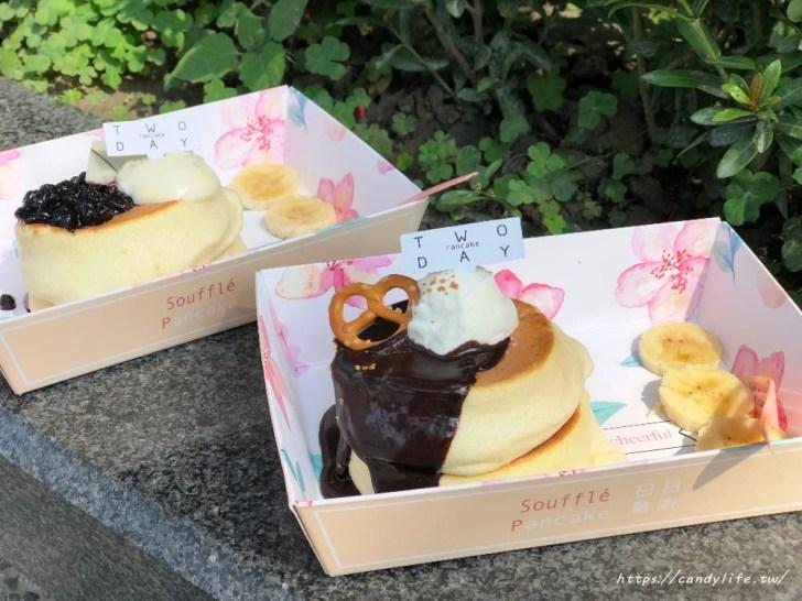 20190301152926 6 - 人氣日式舒芙蕾鬆餅快閃新光三越,3/1~3/3、3/15~3/17還有買一送一活動,限量三十名!