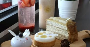 台中美食│Lime16 Patisserie〃隱身在天津商圈的創意手作甜點,讓人一訪再訪的溫馨小店~