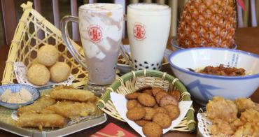 台中美食 |  溫馨聚會好所在,創意茶點盡在有春茶館大墩店~讓人一訪再訪