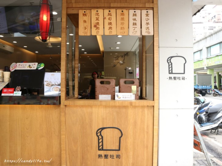 """20190402132500 31 - 茶湯會新口味超爆漿""""金沙芋泥熱壓吐司"""",一開賣下午就賣完!全台只有四家有,其中兩間在台中~"""