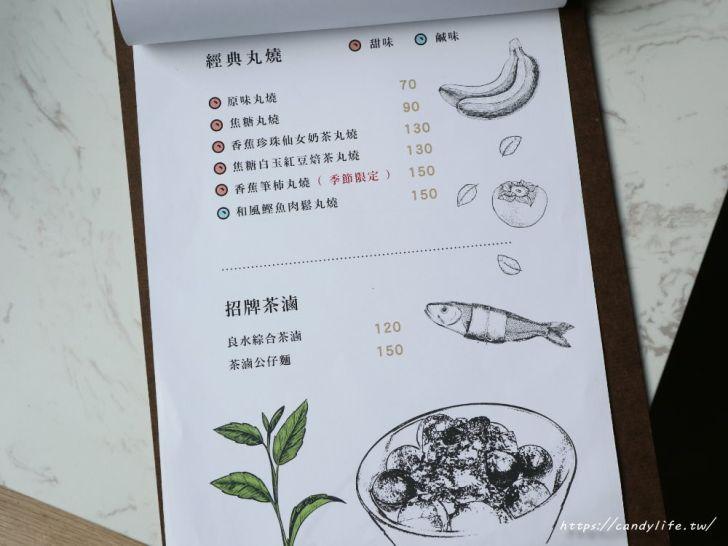 20190417222820 69 - 良水食作潭子茶屋,隱身在潭子火車站旁的日式老屋,品嚐台灣在地茶及可愛丸燒鬆餅~