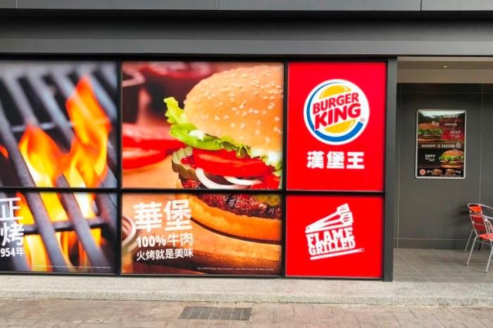 超狂漢堡王優惠券一定要收集!買一送一!超值加價購,搶便宜趁現在~