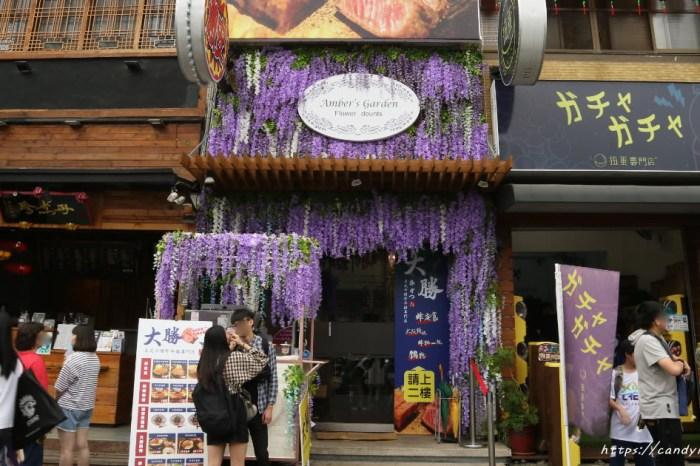 台中美食│大勝牛かつ日式平價炸牛排專門店 〃一中街平價炸牛排專賣,還有充滿浪漫紫色的打卡花牆~