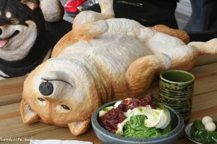 台中美食│此木二水〃以柴犬為主題的雪花冰店,也是間寵物友善餐廳唷~