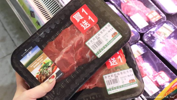 20190507221640 11 - 中友超市牛排200元有找還買一送一!和牛只要200初,現場代煎直接吃~