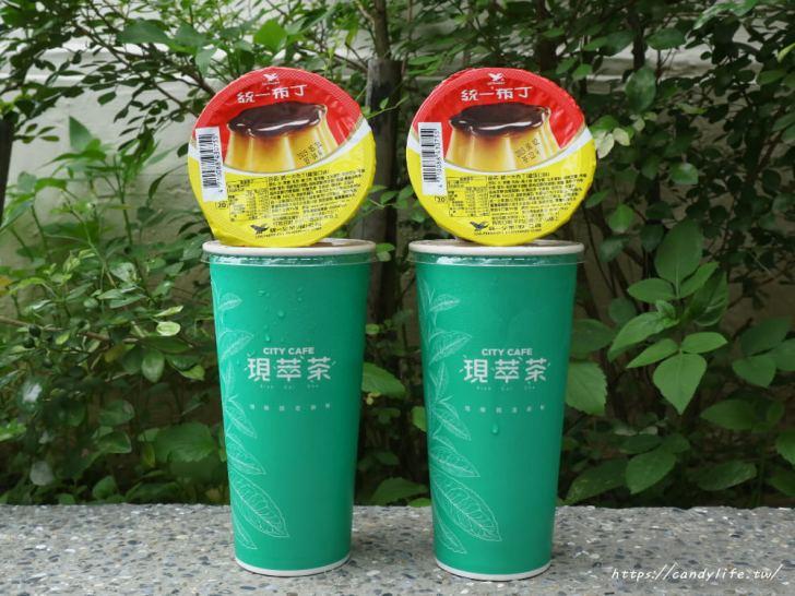 20190523100401 64 - 7-11現萃茶超夯新品「統一布丁純奶茶」終於在台中開賣啦!