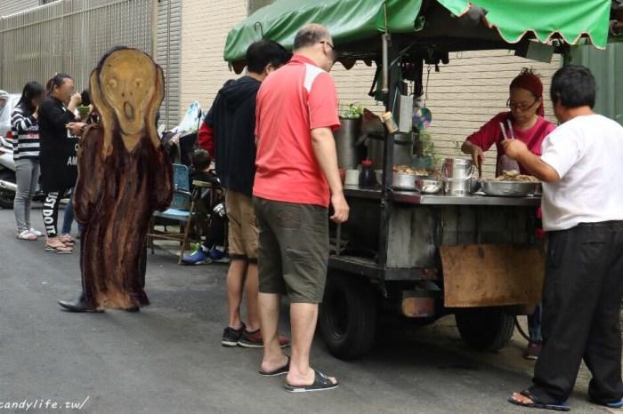 台中隱藏版巷弄美食,一開攤就爆多人,沒店名沒菜單,點完直接旁邊站著吃!