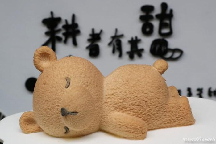 台中生日蛋糕│耕者有其甜〃小熊睏寶新上市~融化你的心也融化你的嘴!
