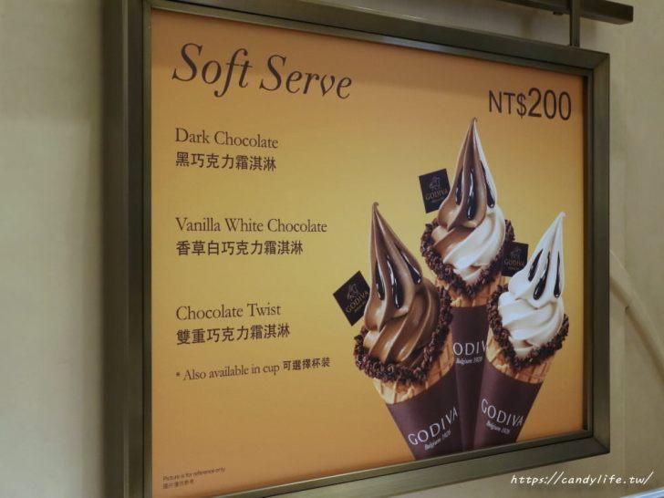 20190619222853 66 - GODIVA霜淇淋買一送一!限時兩天,再冷也要吃!