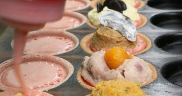 台中美食│隱藏在巷弄裡的都可以車輪餅,餡料滿滿,真材食料,每個口味都好吃~