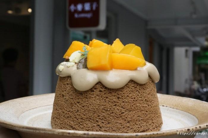 """療癒系小戚風蛋糕""""小麥菓子""""二店就在審計新村旁,以外帶為主,也有提供些許座位區"""