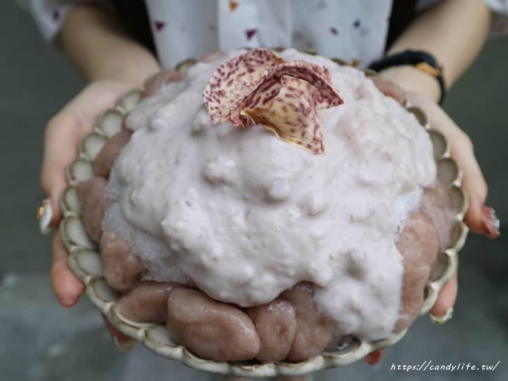 20190725234223 87 - 大甲芋頭芋圓刨冰,芋頭控必吃!熔岩芋泥搭配超大芋圓就是狂~