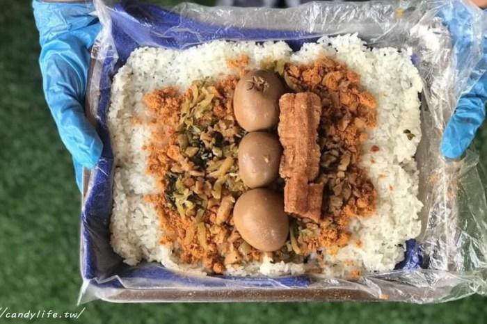食客所│台中人氣飯糰,沒訂吃不到的巨無霸飯糰,還有隱藏版飯糰限量20顆,一開賣就賣完!