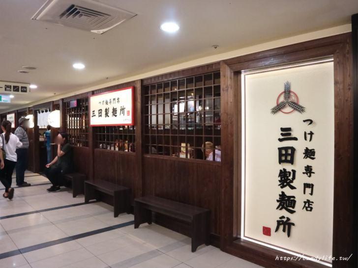 20190808151810 80 - 日本三田製麵所確定了!4間分店8月底將全數撤台,台中店只到8/15!