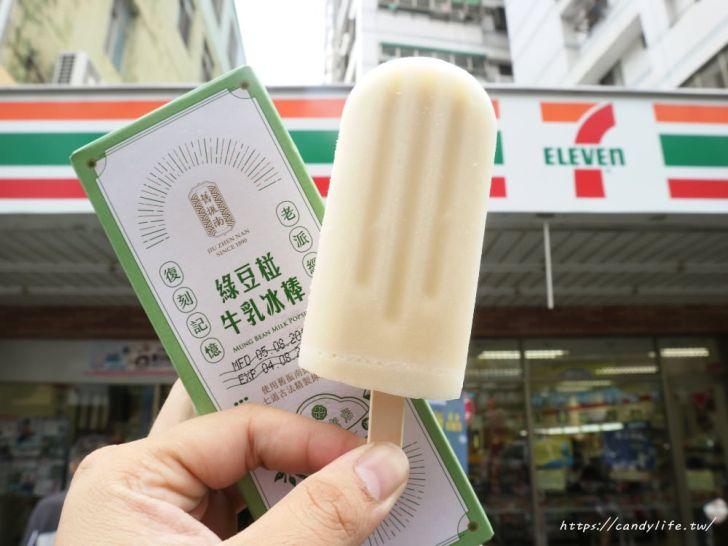 20190813135152 41 - 百年老店舊振南聯名杜老爺,推出「綠豆椪牛乳冰棒」,只有7-11獨賣,限量10萬支!