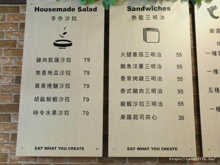 20190814224243 87 - 台中沙拉專賣店推薦!配料口味自由選,料超多,沙拉也可以吃的超澎派~