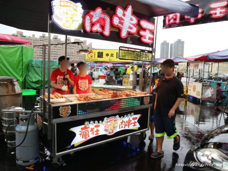 20190817173206 98 - 大慶夜市開幕啦!風雨無阻!詳細攤位看這裡,好吃的好玩的通通有~
