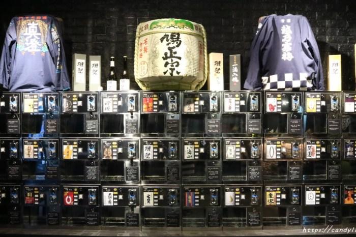 大股熟成燒肉專門-台中店│一個套餐美、澳、日三種和牛一次滿足,還有日本清酒自動販賣機,30種清酒任你挑~