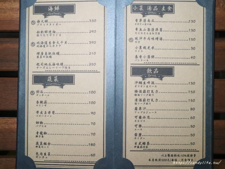 20190820231920 53 - 熱血採訪│全台首創日本清酒自動販賣機牆,30種清酒任你挑,大股熟成燒肉專門一個套餐美、澳、日三種和牛一次滿足