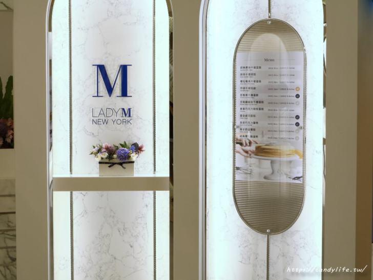 20190822175250 99 - Lady M台中店將於8/23開幕!今天偷偷試營運~台中限定口味竟然是這個!