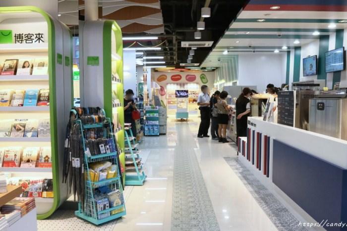 全台中第一間7-11全新「Big7」複合門市,融合精品咖啡、書店、糖果屋、烘焙、超商等元素~