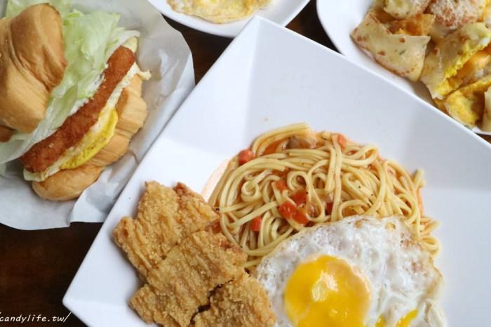 382早餐店│價格親民,早餐多樣化,多款百元內套餐,小資族的最愛~