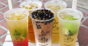 台中大里茗時序特殊飲料專賣,傳說中高雄神秘古早味飲品再現台中,全台僅三間,一間在台中大里