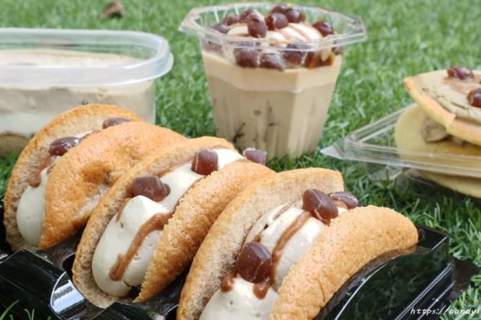 全聯推出推黑糖珍奶甜點,最低只要39元起,5款甜點快閃限定只到9/19!
