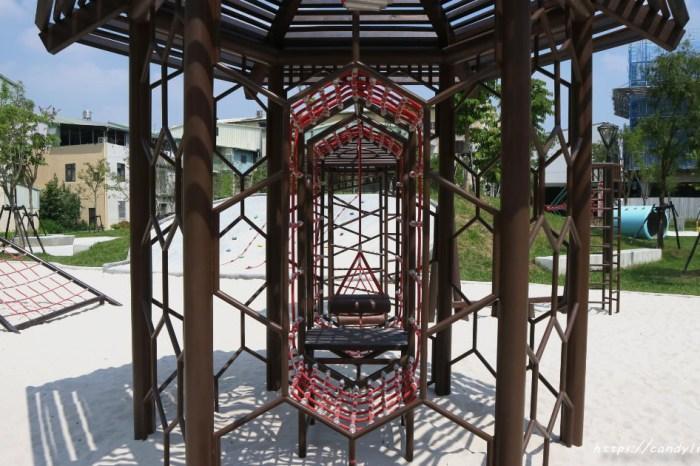 台中首座「蜂巢」遊具公園在這裡!蜂巢設計意象,打造12感官式遊具~