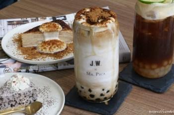 J.W. x Mr.Pica│選物空間中品嘗香醇咖啡與美味甜點,還有免費wifi及免費插座可以使用~