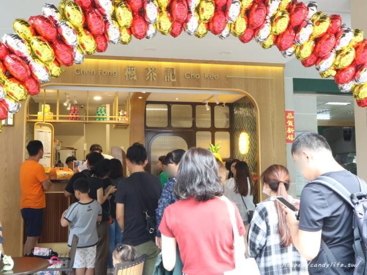 20190929102036 70 - 楓茶記來台中啦!超狂30cm牽絲菠蘿油,開幕期間還有冰火菠蘿油買一送一及買香港奶茶送冰火菠蘿油優惠活動!