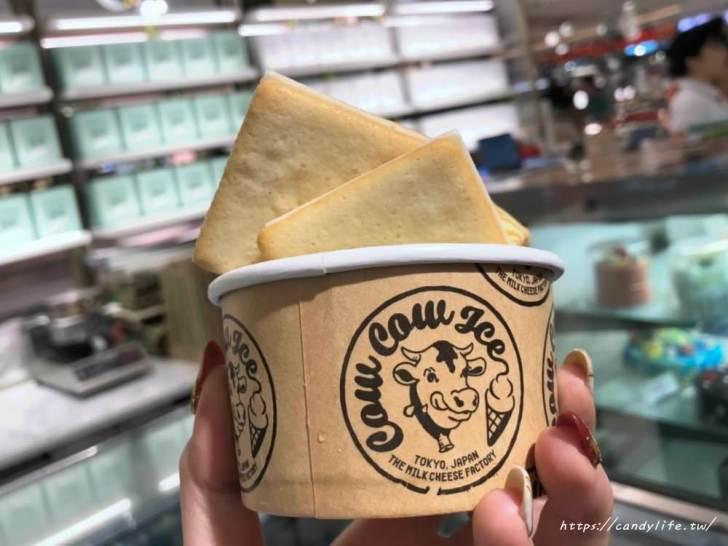 20190929211524 46 - 東京牛奶起司工房進軍台中!超濃起司霜淇淋,搭配起司蛋糕及海鹽夾心餅乾,台中朋友們快衝一波!
