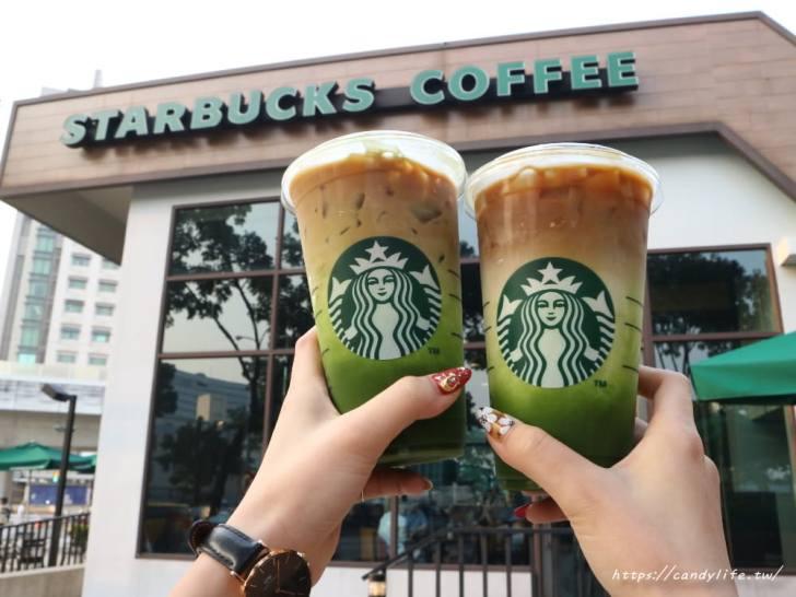 20191002220146 8 - 星巴克新品「燕麥奶咖啡系列」超好喝!含奶飲料皆可換燕麥奶,這天還有買一送一優惠!