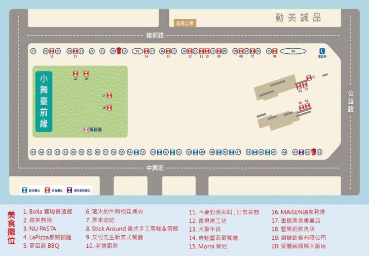 20191003092444 8 - 2019臺中爵士音樂節即將登場!美食攤位、停車資訊、節目表看這裡!