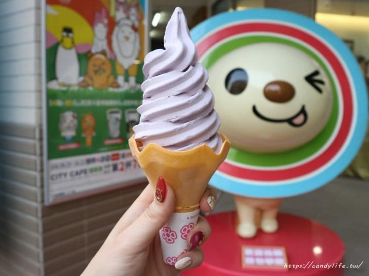 20191003172454 43 - 7-11最新霜淇淋口味竟然是這一味!限時2個月販售,還有第二件六折的優惠~