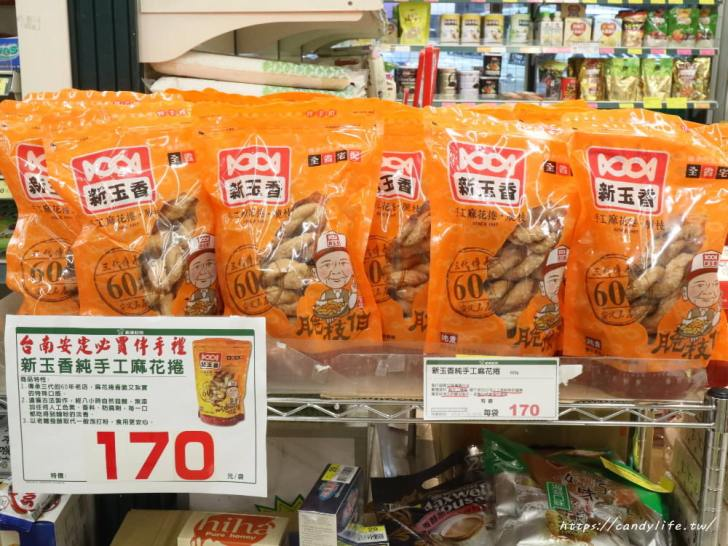 20191006194742 74 - 熱血採訪│台南60年老店新玉香限時快閃楓康超市,讓人越吃越涮嘴的純手工麻花捲、脆枝,在台中也能買到囉