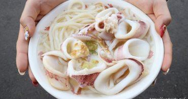 卷粉家│台中也吃的到鮮甜的小卷米粉湯囉,還可免費加湯唷
