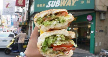 SUBWAY潛艇堡買一送一就在這一天,趕緊筆記起來,一起歡慶世界三明治日~