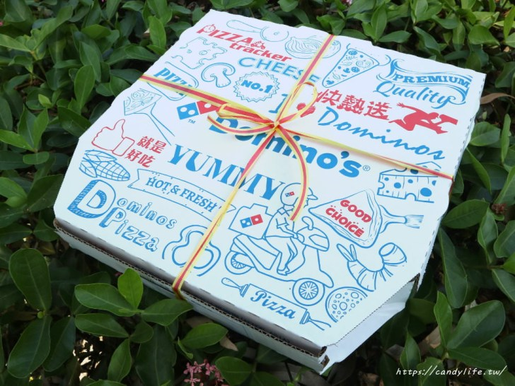 20191029135829 53 - 達美樂新品「黑糖珍珠披薩」,外帶現折100元,珍珠控吃起來!