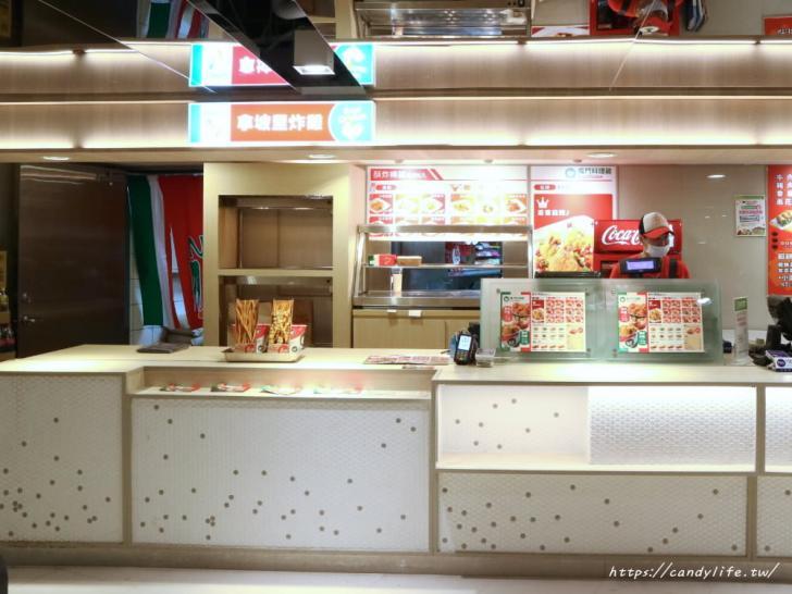 20191029191055 73 - 拿坡里炸雞第五間分店在台中!台中首間店竟然在這裡!
