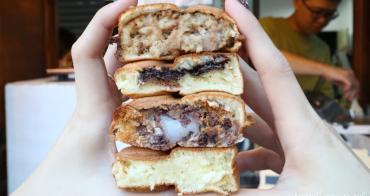 台中創意雞蛋糕,將漢堡排包進了雞蛋糕裡,還有紅豆麻吉尬肉鬆,顆顆超爆餡!激推三寶爸雞蛋糕~