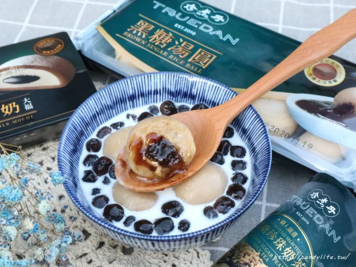 20191203173207 61 - 全家限定!珍煮丹推出「黑糖珍珠奶茶甜筒」、「黑糖牛奶大福」,還有流沙「黑糖湯圓」!期間限定開賣~