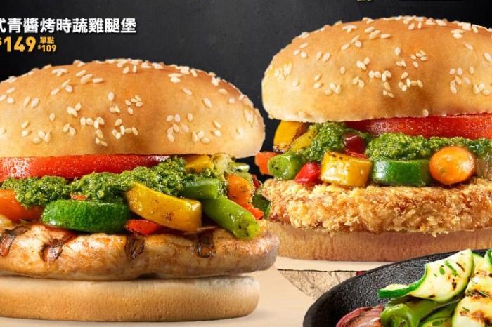 憑麥當勞、肯德基發票,免費換漢堡王限量1萬個漢堡!