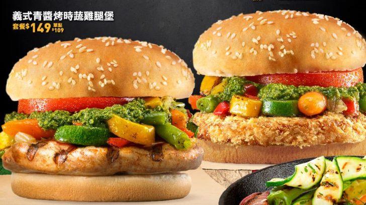 20191205152250 69 - 憑麥當勞、肯德基發票,免費換漢堡王限量1萬個漢堡!